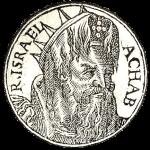 Religous Pluralism via King Ahab